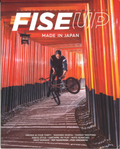 FISE UP Cover